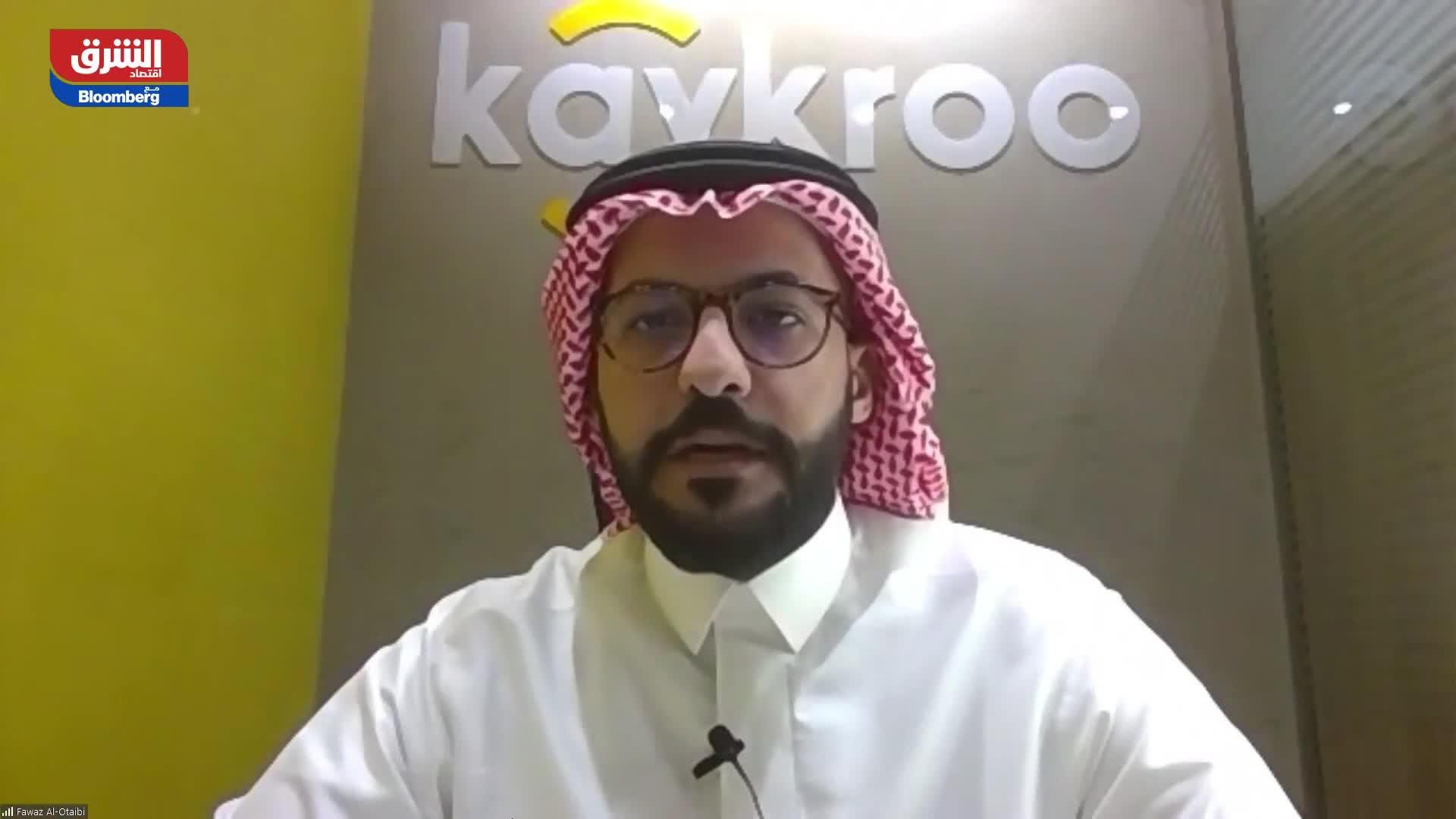 """""""Kaykroo"""".. شركة مطابخ سحابية تضم عدداً من المطاعم الافتراضية"""
