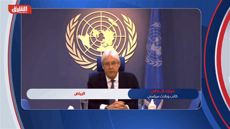 مجلس الأمن الدولي يدين انتهاكات الحوثيين