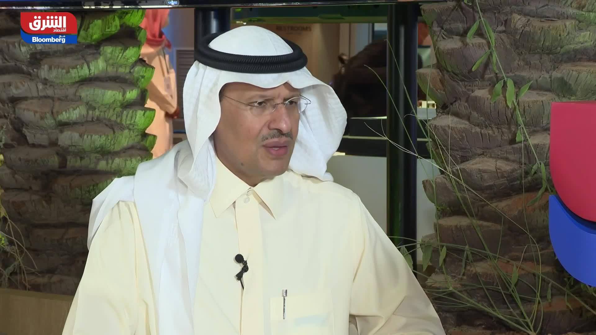 الأمير عبد العزيز بن سلمان / وزير الطاقة السعودي : الأصل تخفيض الانبعاثات المؤدية لظاهرة التغير المناخي