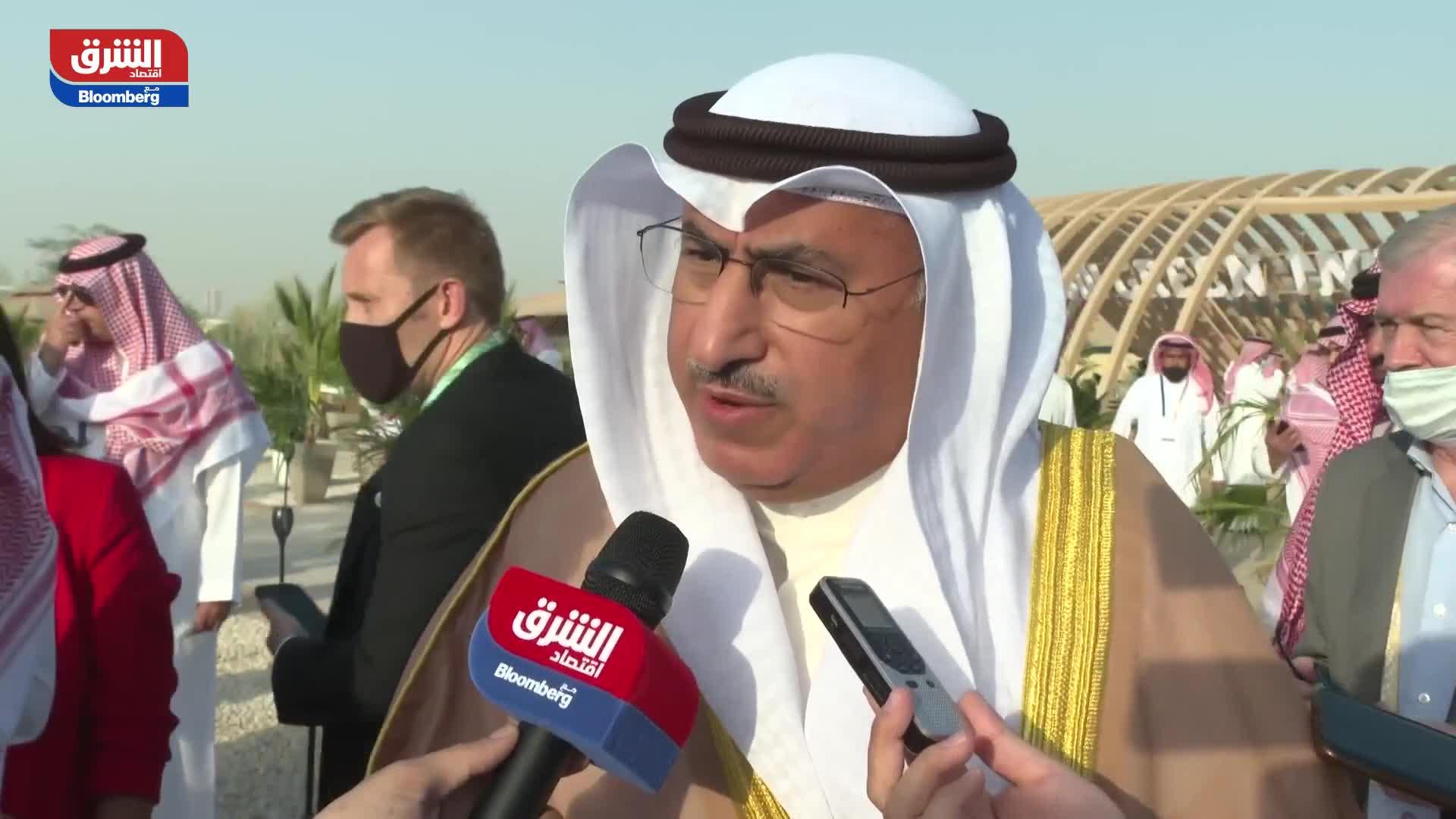 محمد عبد اللطيف الفارس / وزير النفط الكويتي : ستكون هناك مبادرات مشتركة بين السعودية والكويت