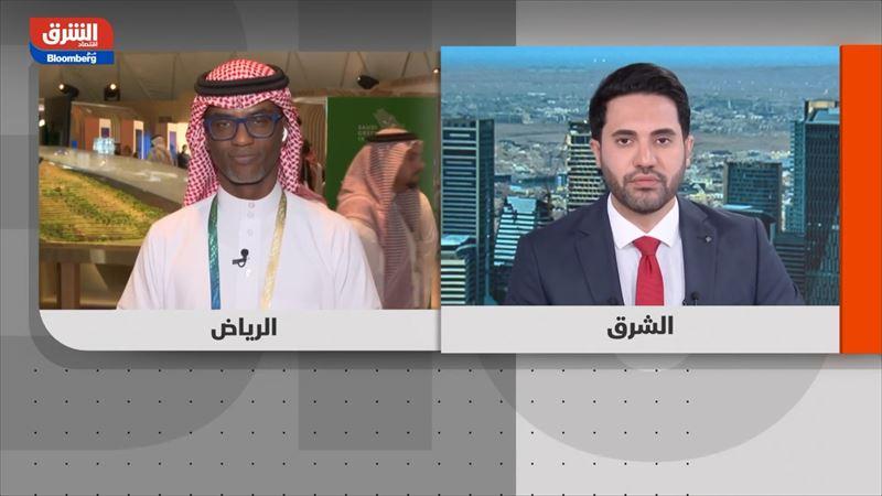 السعودية.. خطط لخفض الانبعاثات والتغير المناخي قبل مؤتمر غلاسكو