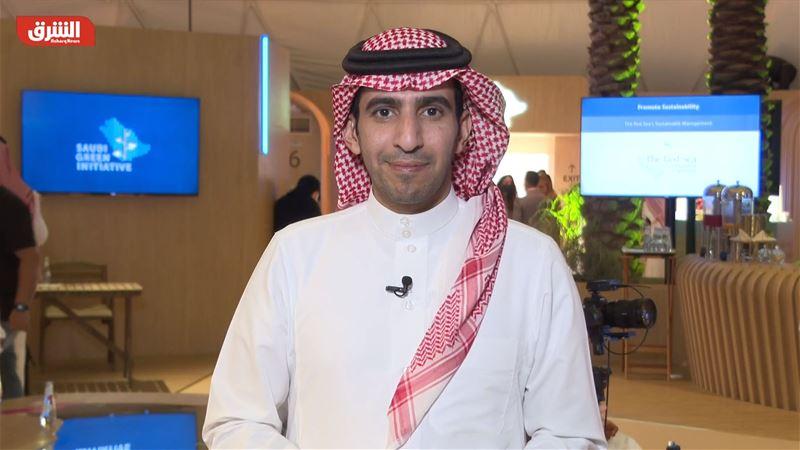 """السعودية.. الرياض تطلق """"قمة الشباب الأخضر"""" للتوعية بقضايا البيئة"""