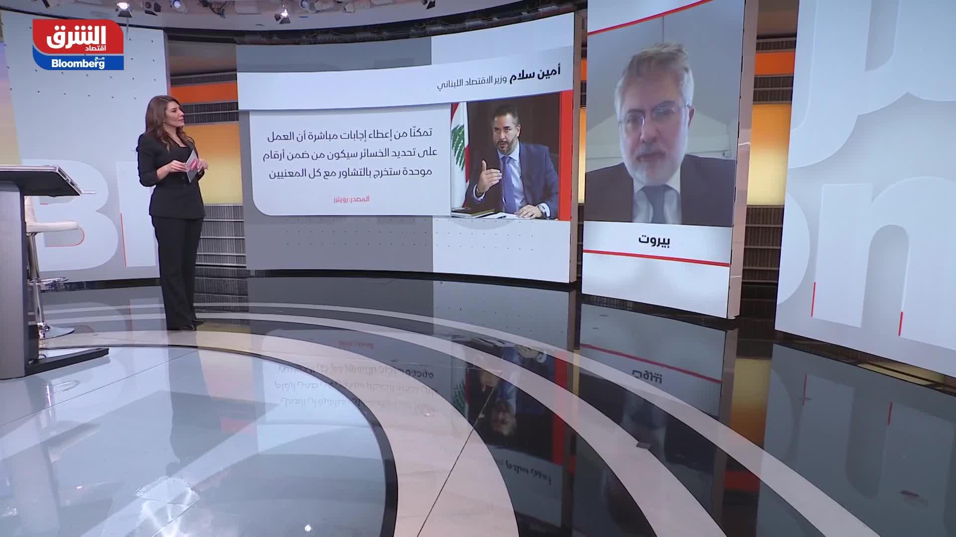 """هل يمكن أن تتوصل """"لبنان"""" إلى اتفاق مع صندوق النقد الدولي الآن..  ولماذا ؟"""