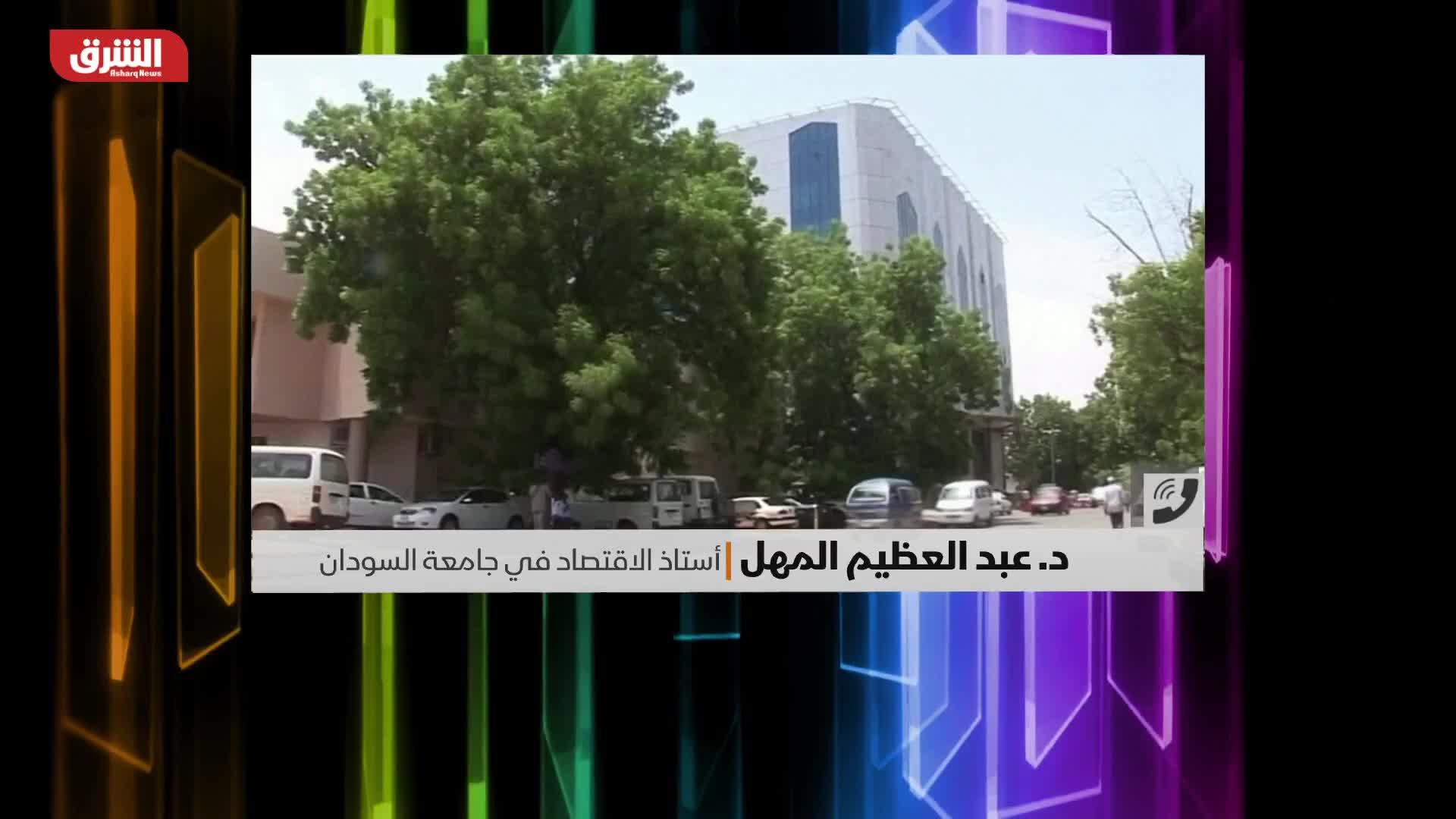 السودان.. ارتفاع سعر العملة الصعبة بالتزامع مع إعلان الطوارئ