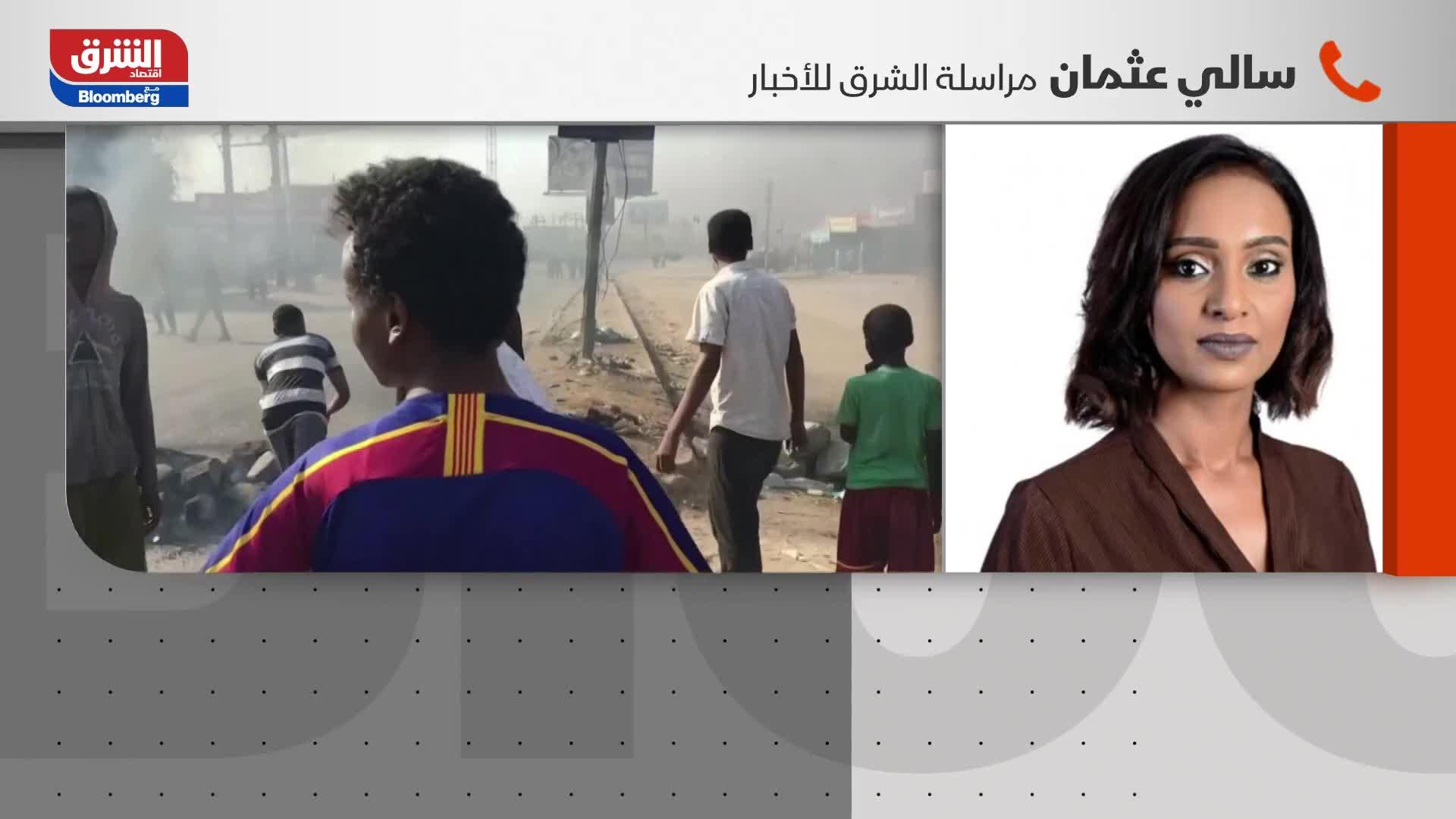 ما هو الوضع الحالي للشارع السوداني؟
