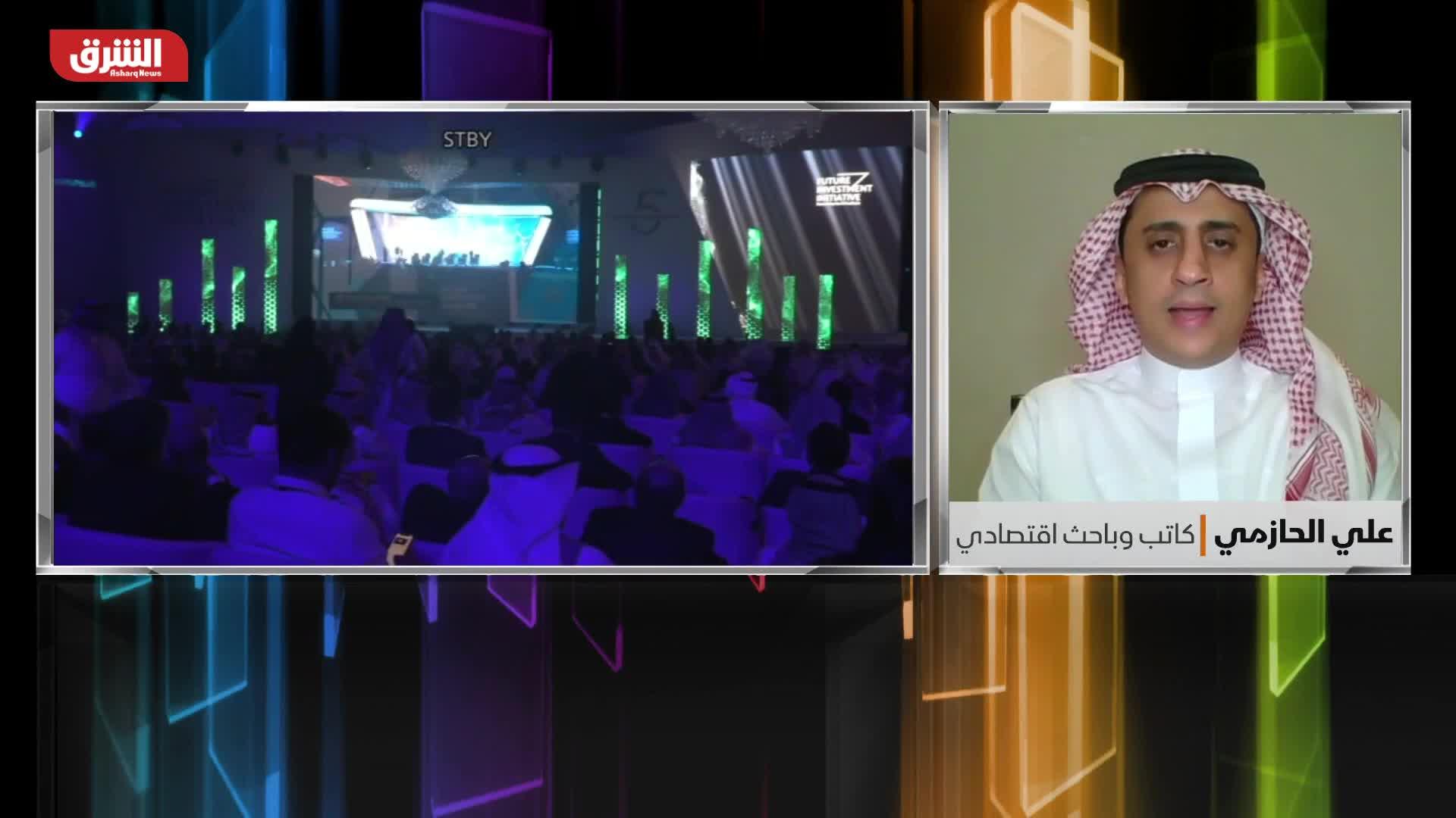 """السعودية تستضيف مبادرة """"مستقبل الاستثمار"""" بنسختها الخامسة"""