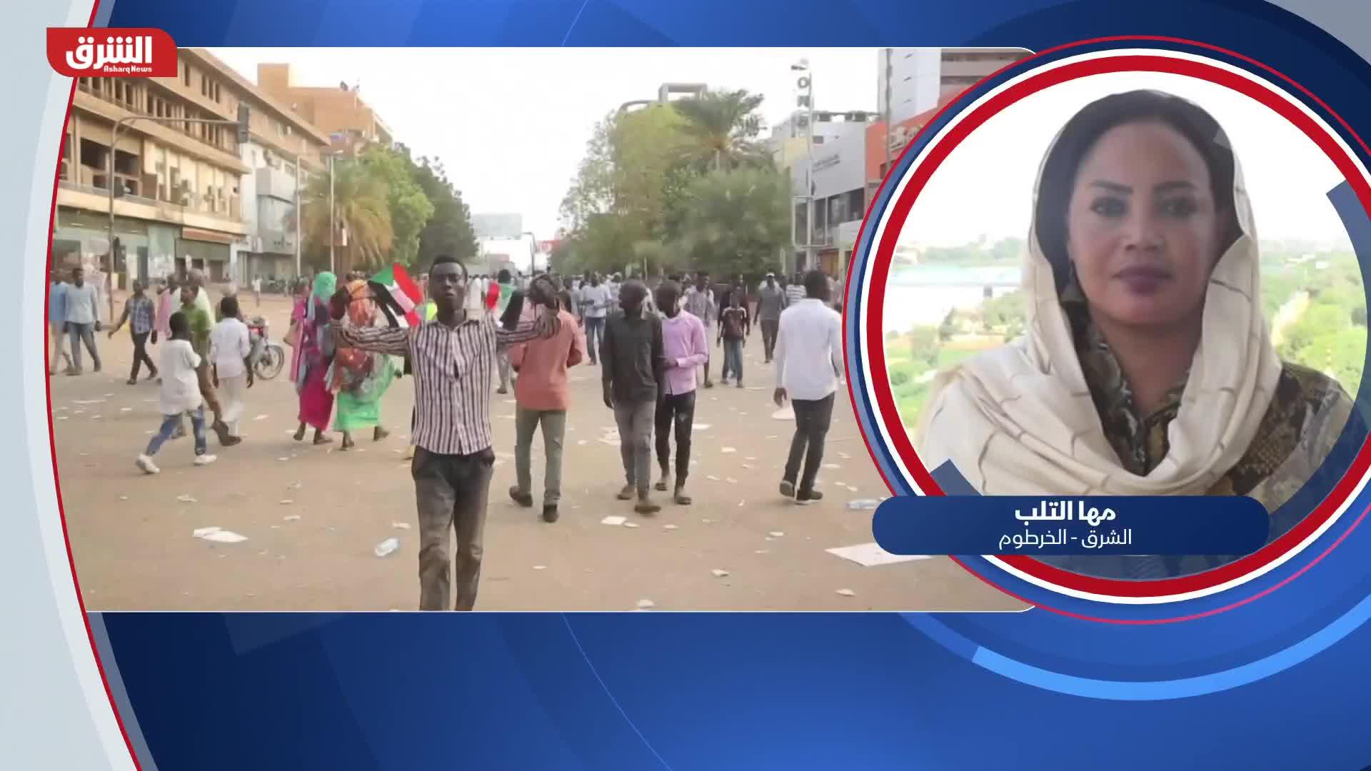 السودان.. المشهد السياسي