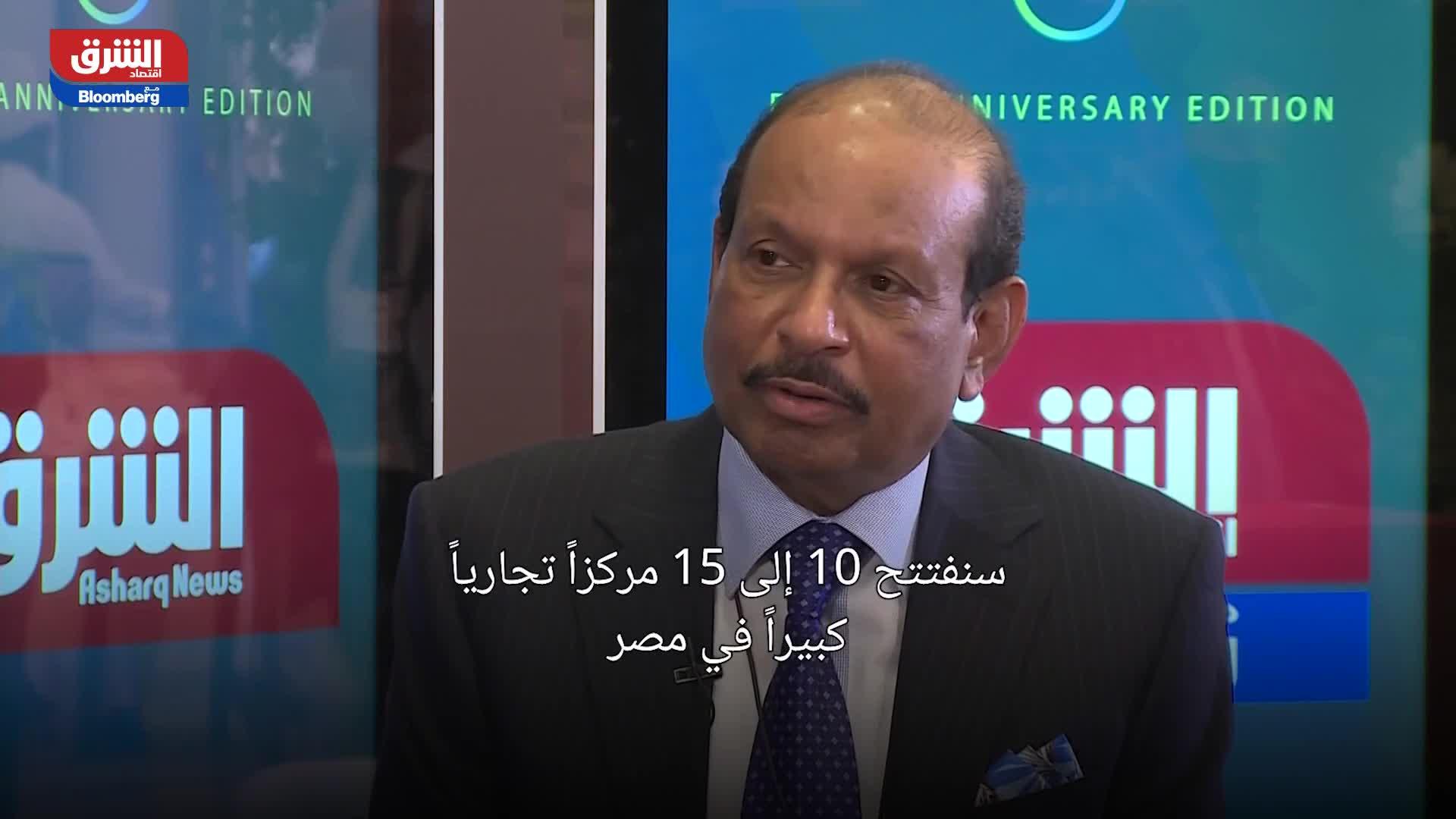 يوسف علي : سنمتلك 25 فرعًا في السعودية خلال عامين