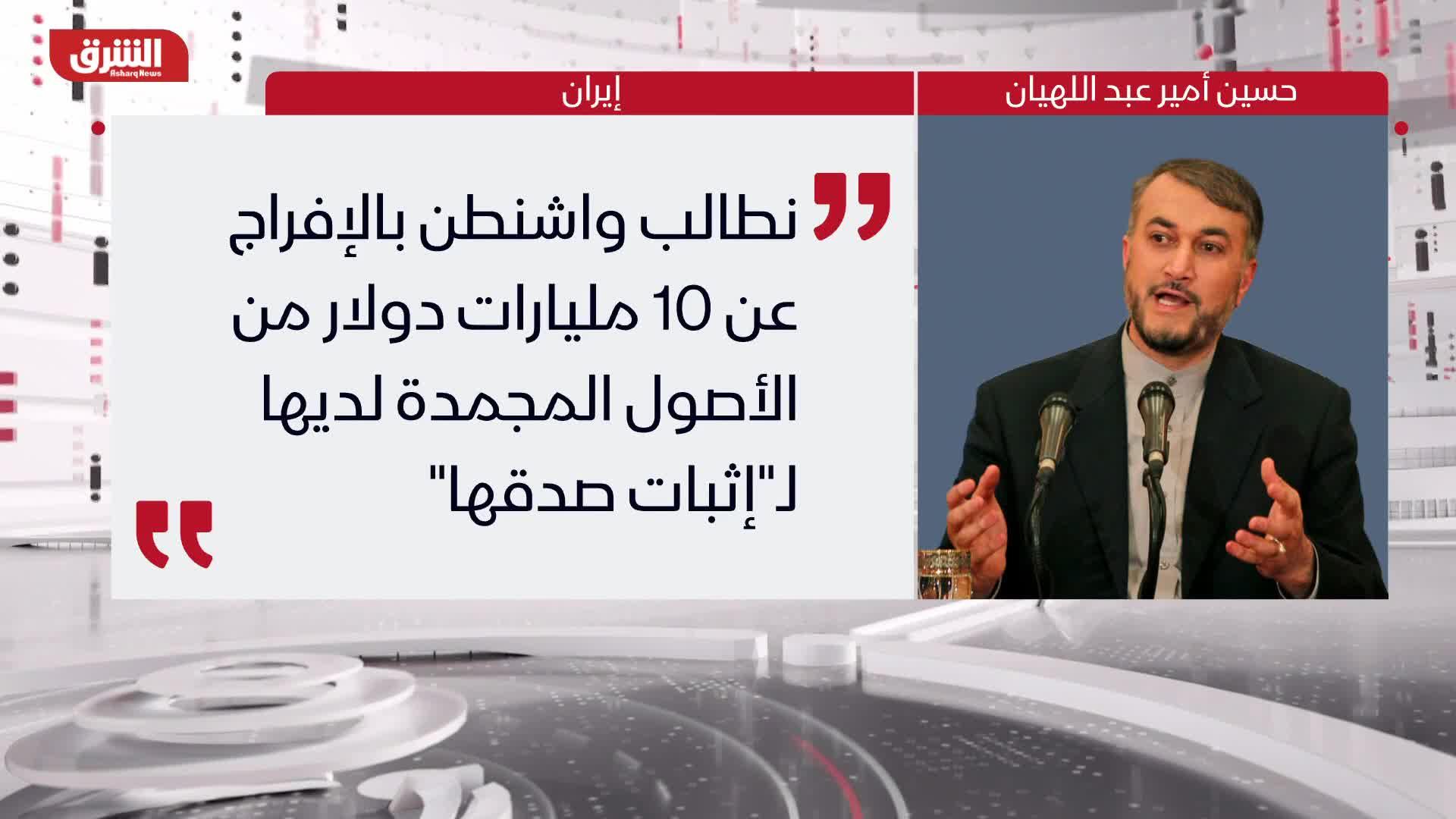 موجز أخبار الشرق 27-10-2021