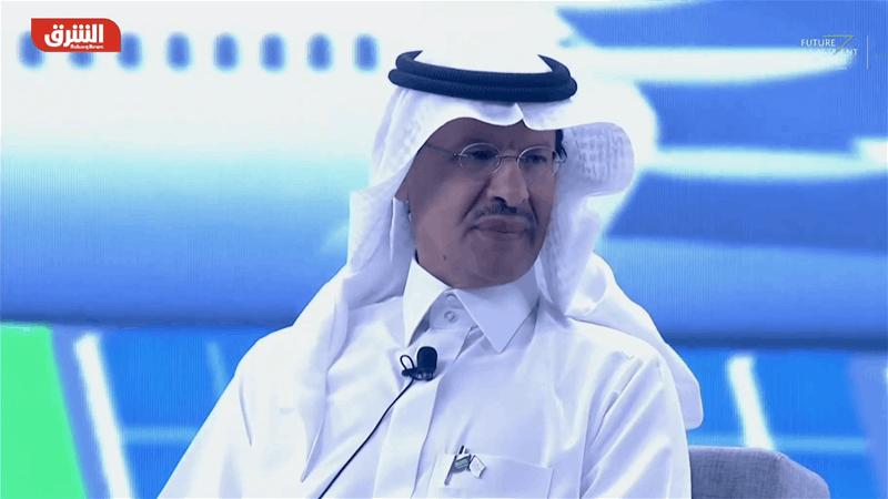 وزير الطاقة السعودي: 3 ركائز أساسية للتركيز عليها في الطاقة