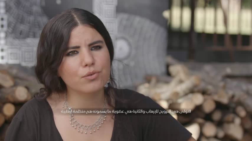 زهرة دوجان صحفية تركية تتحدث عن معاناهتها واتهامها بالإرهاب 