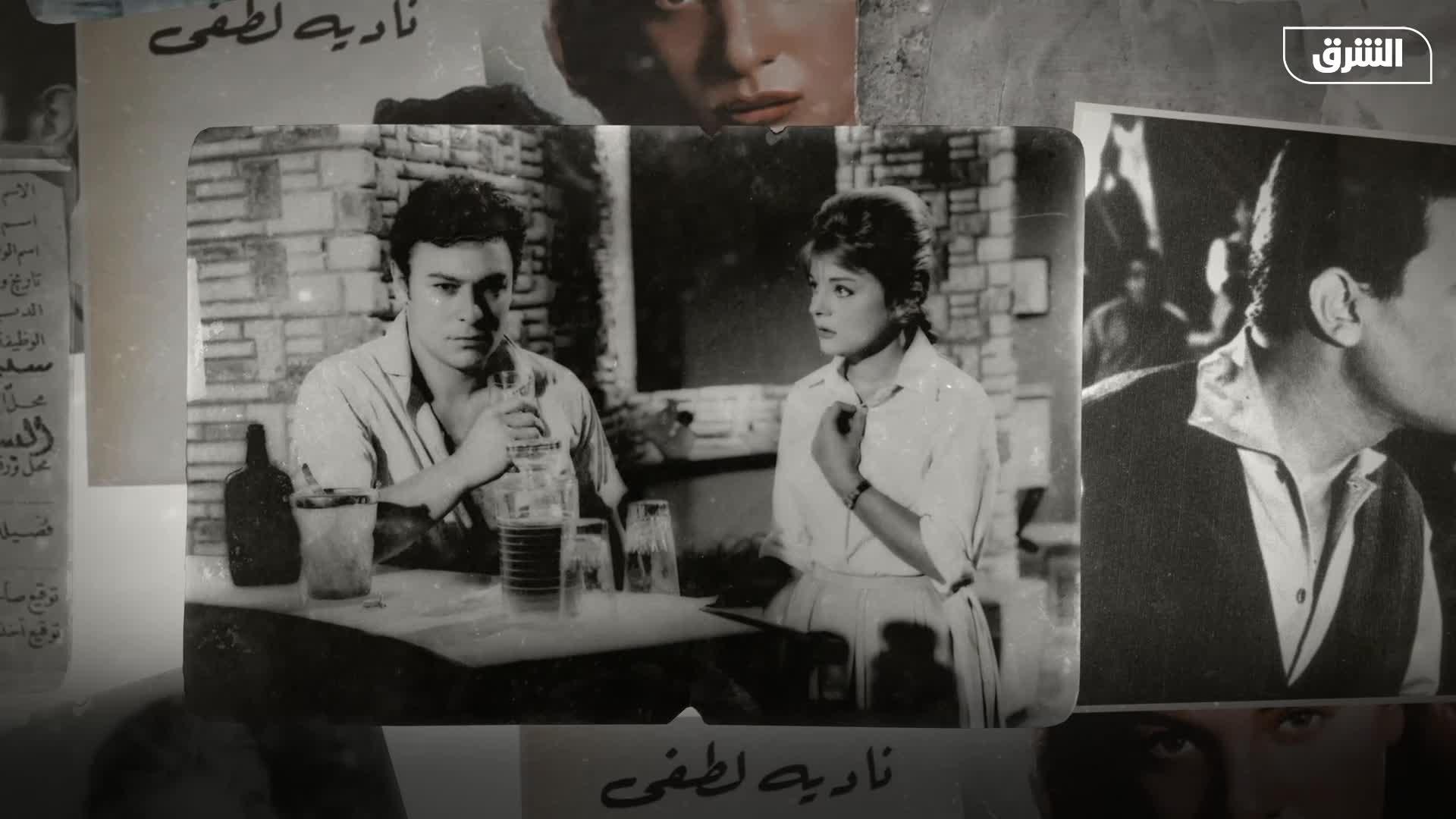 اسمي بولا - مذكرات الفنانة نادية لطفي- ح1