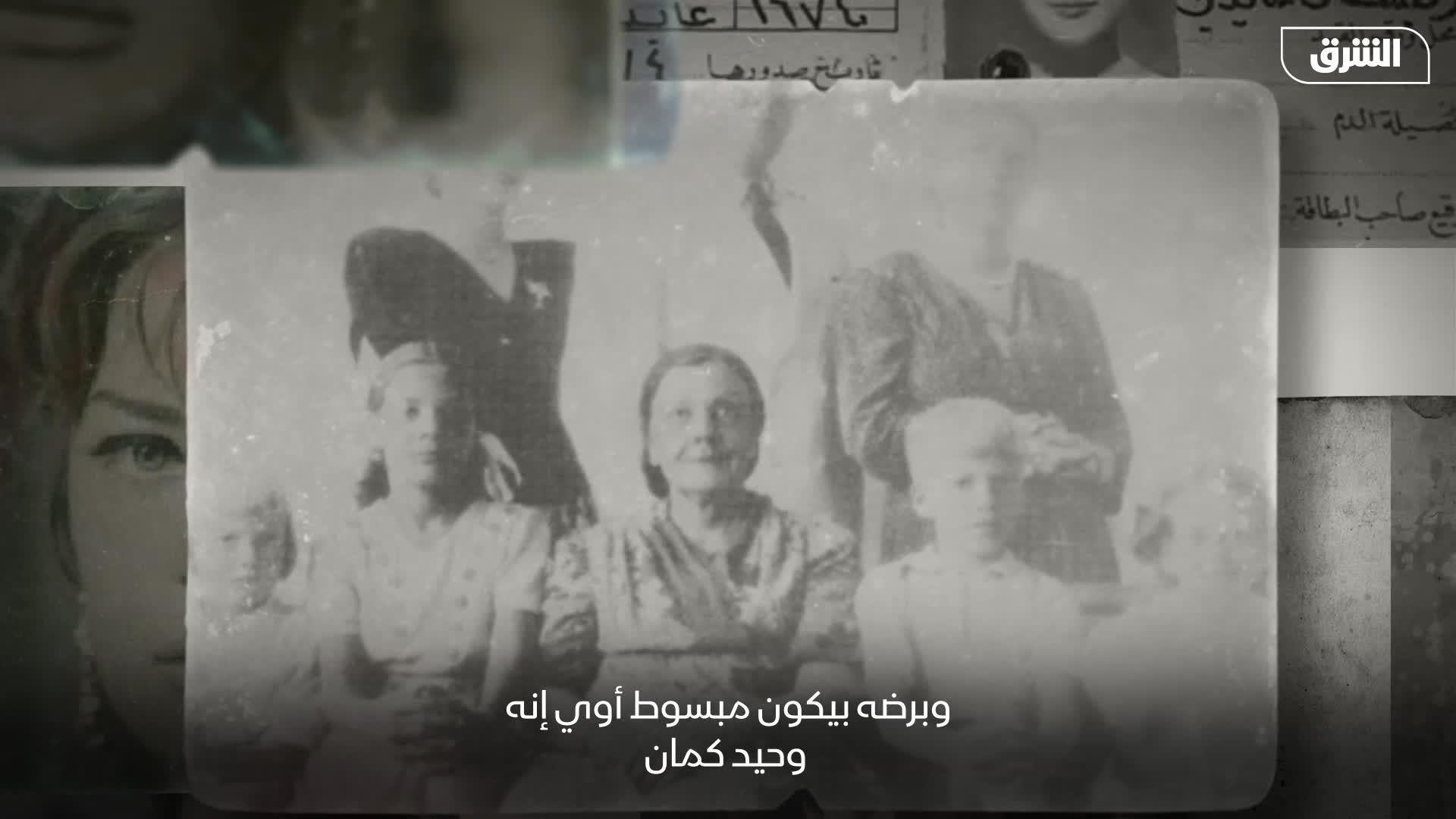اسمي بولا - مذكرات الفنانة نادية لطفي- ح2