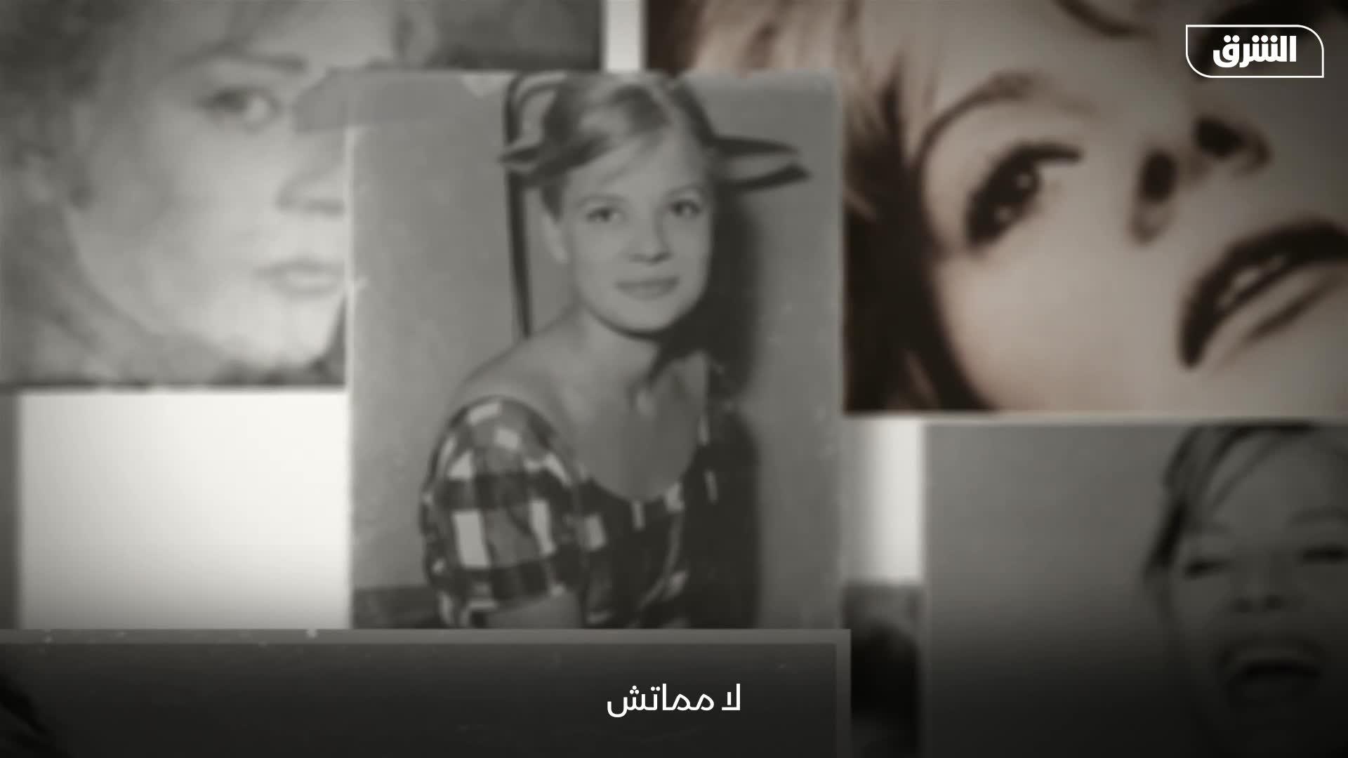 اسمي بولا - مذكرات الفنانة نادية لطفي- ح4