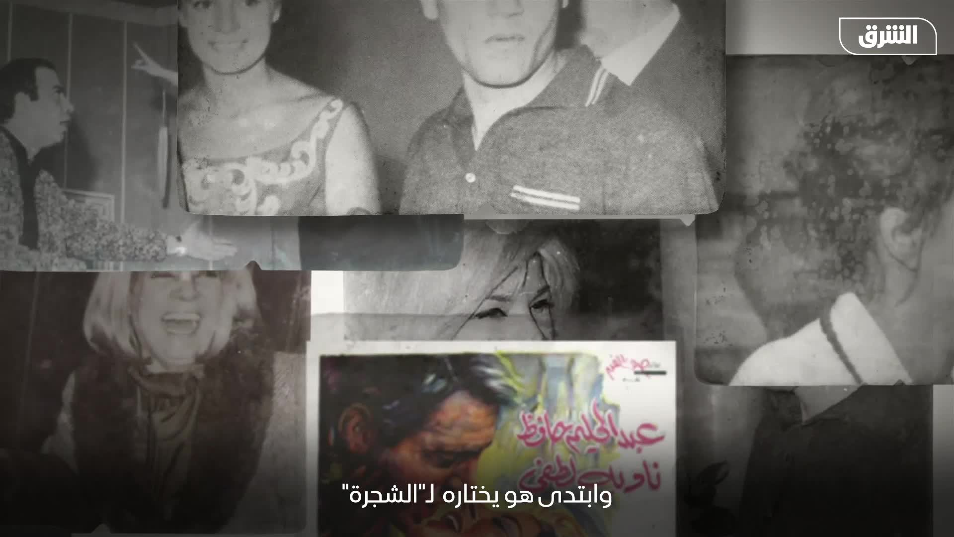 اسمي بولا - مذكرات الفنانة نادية لطفي- ح5