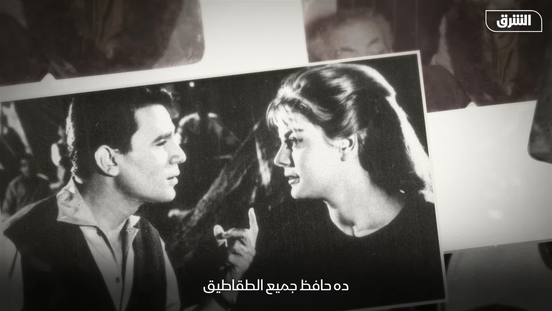 اسمي بولا - مذكرات الفنانة نادية لطفي- ح7