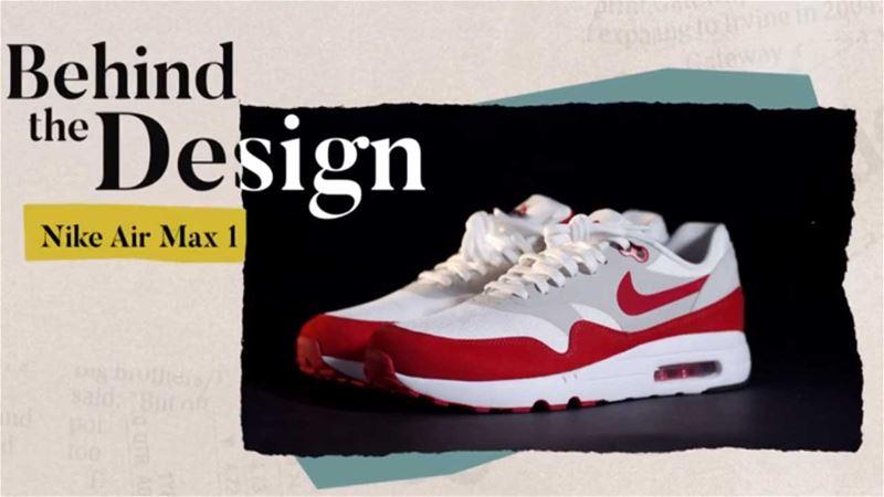 قصة تصميم حذاء Nike Air Max