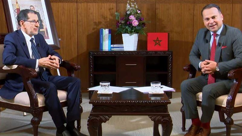 مقابلة خاصة مع رئيس الحكومة المغربية سعد الدين العثماني
