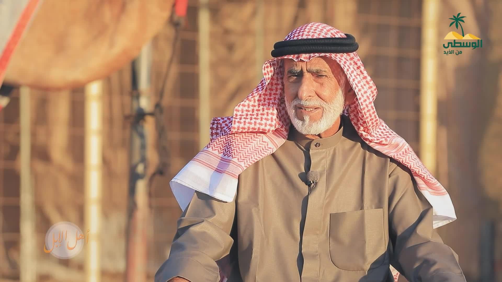 أهل الإبل - الحلقة السادسة عشر - سعادة راشد المحيان الكتبي
