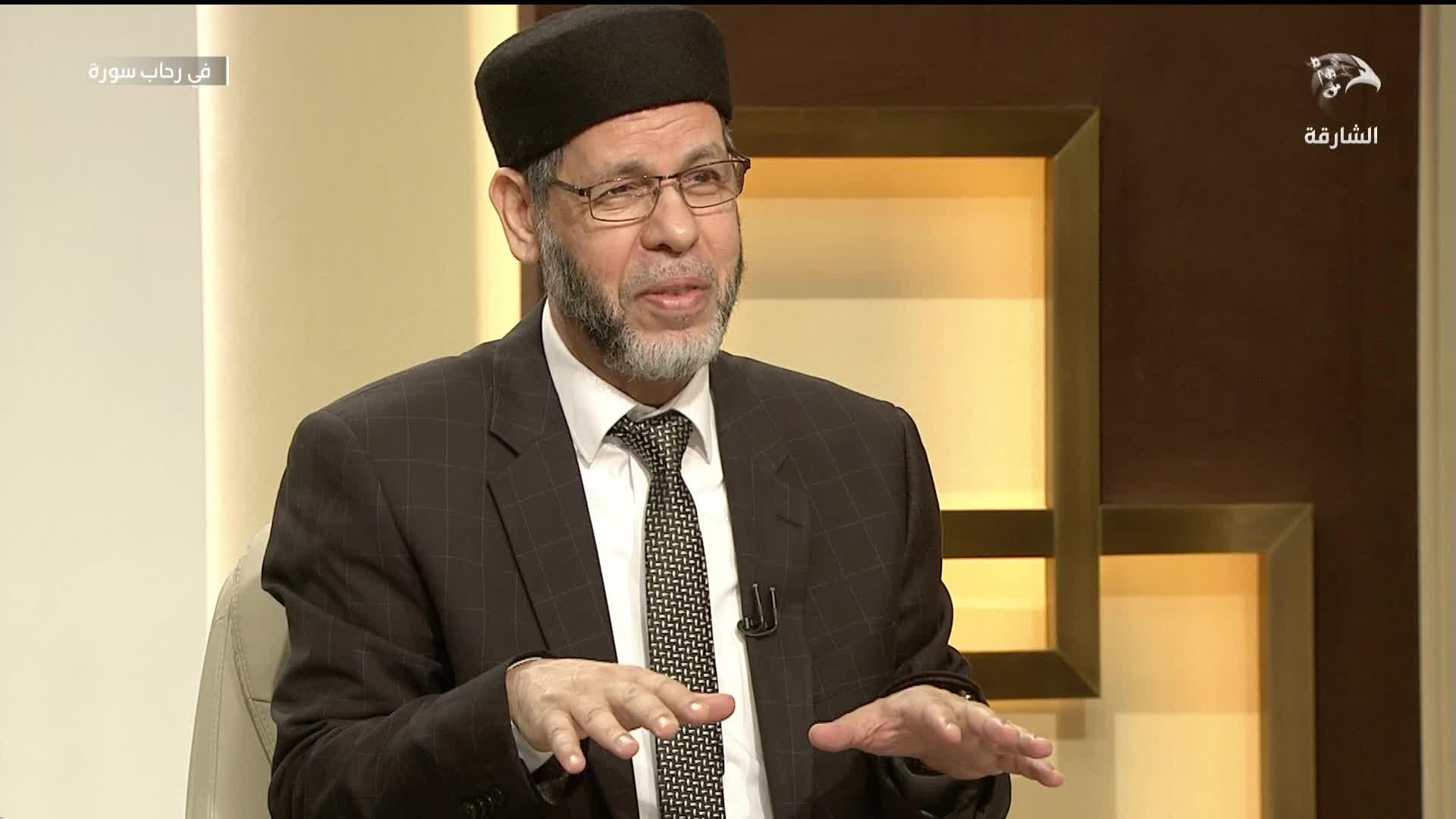سورة محمد الجزء التاسع