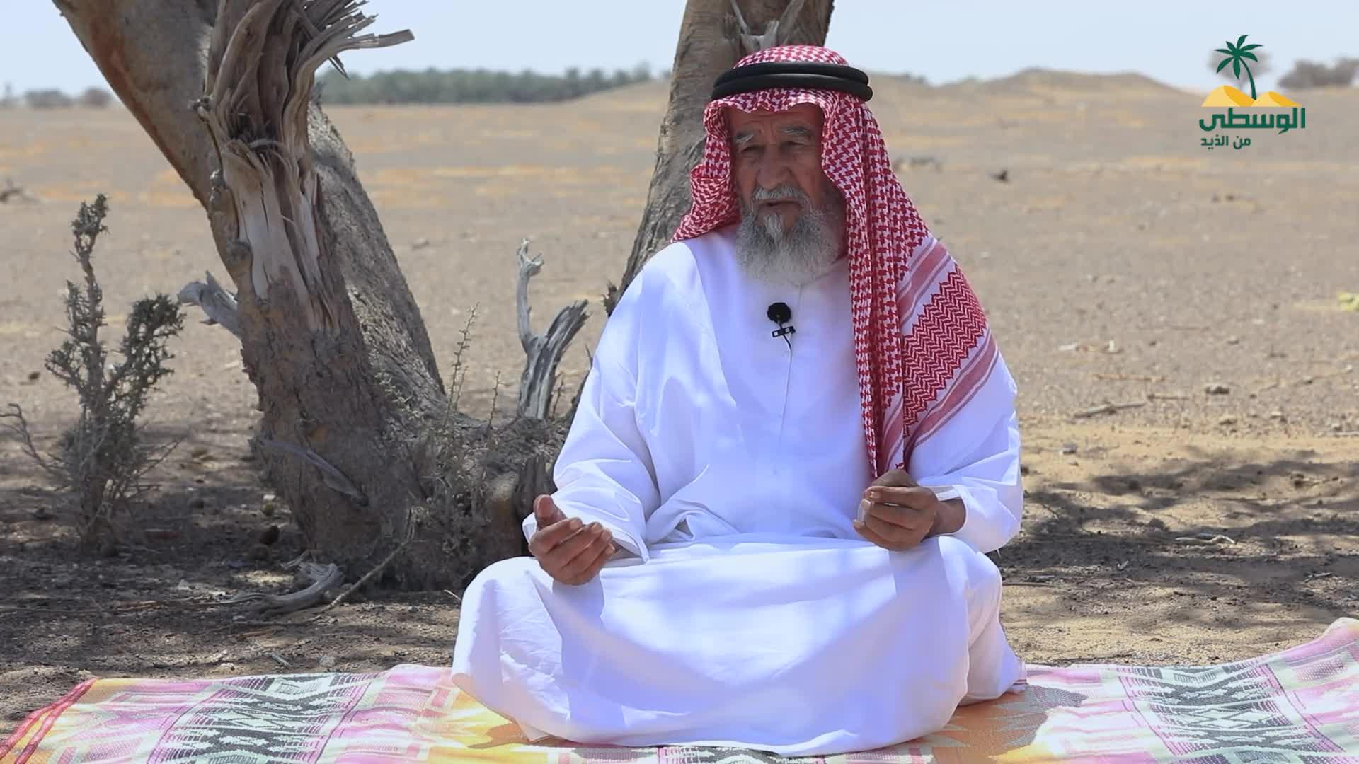 رمضان ذاك الزمان - الحلقة الثامنة والعشرون