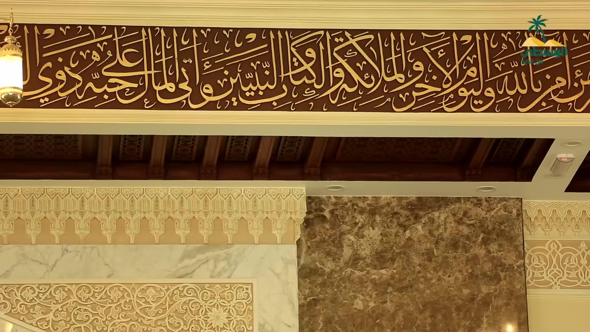 تدبرات قرآنية - الحلقة 271