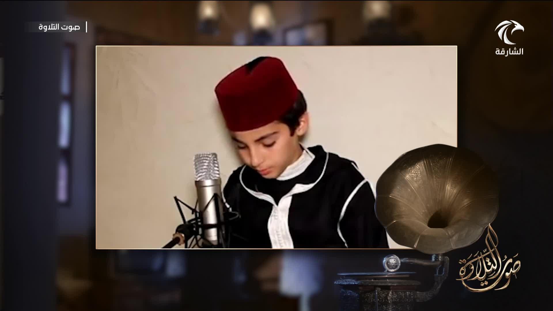تعليم الصغار تلاوة القرآن