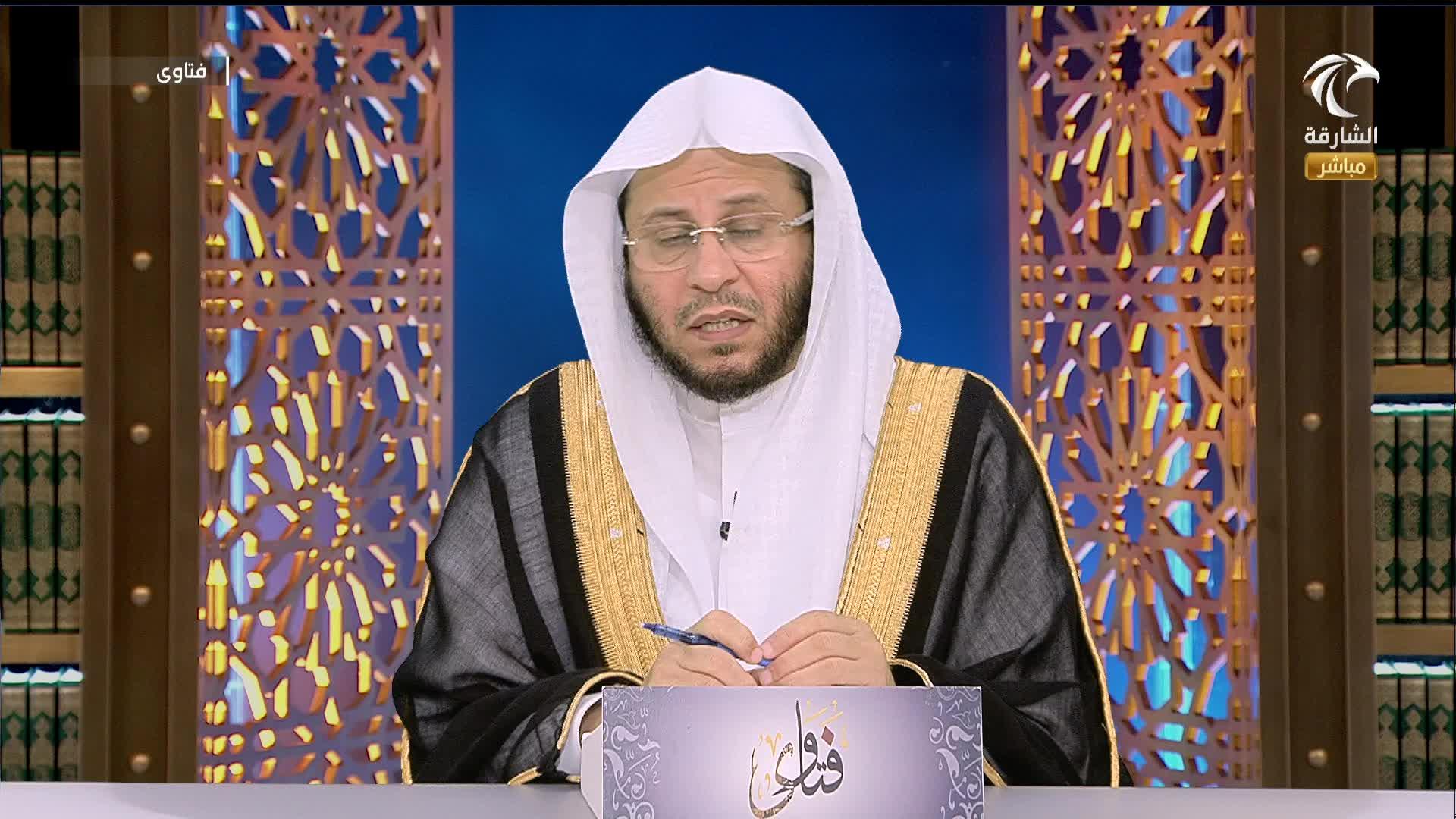 برنامج فتاوى 29 رمضان 1442 هـ