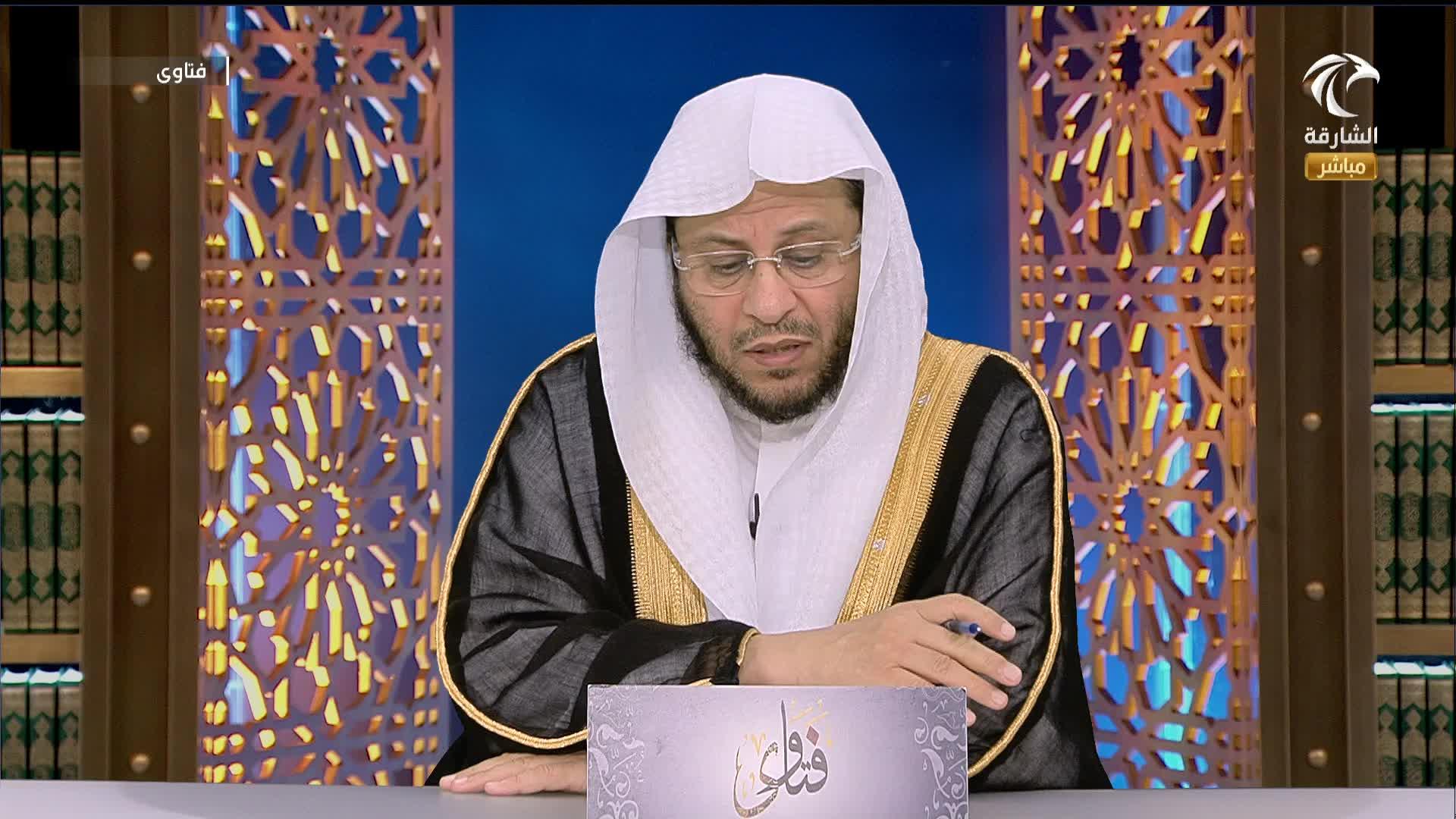 برنامج فتاوى 30 رمضان 1442 هـ