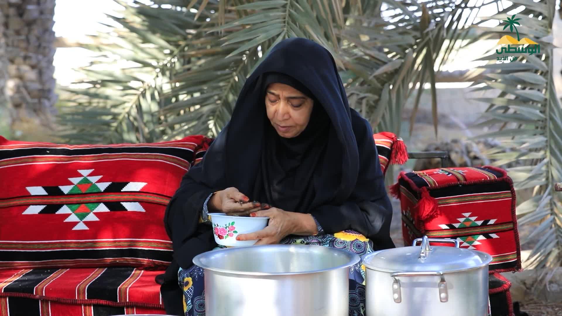 زاد البدو - مجبوس مالح