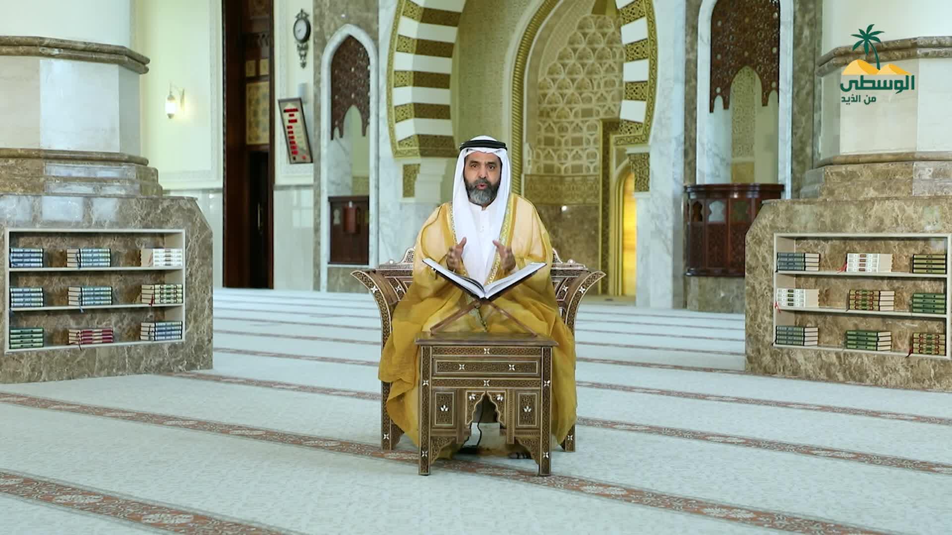 آداب واحكام - ثالث أيام العيد 15-5-2021