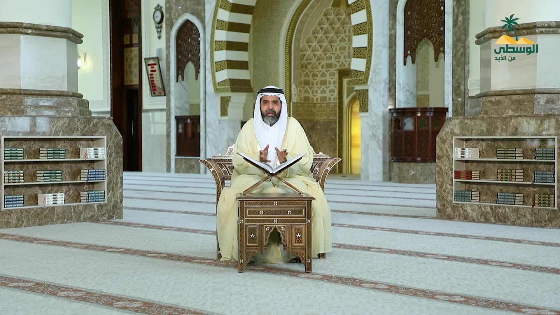 آداب وأحكام  - ثاني أيام العيد 14-5-2021
