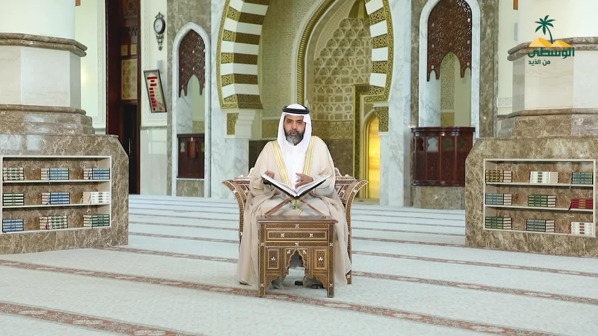 آداب وأحكام - أول أيام العيد 13-5-2021