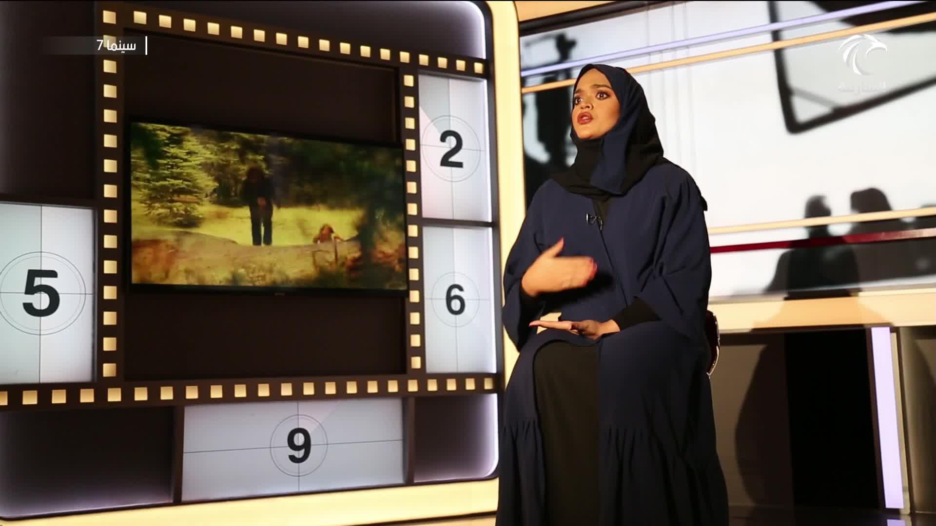 برنامج سينما 7 | 20-05-2021