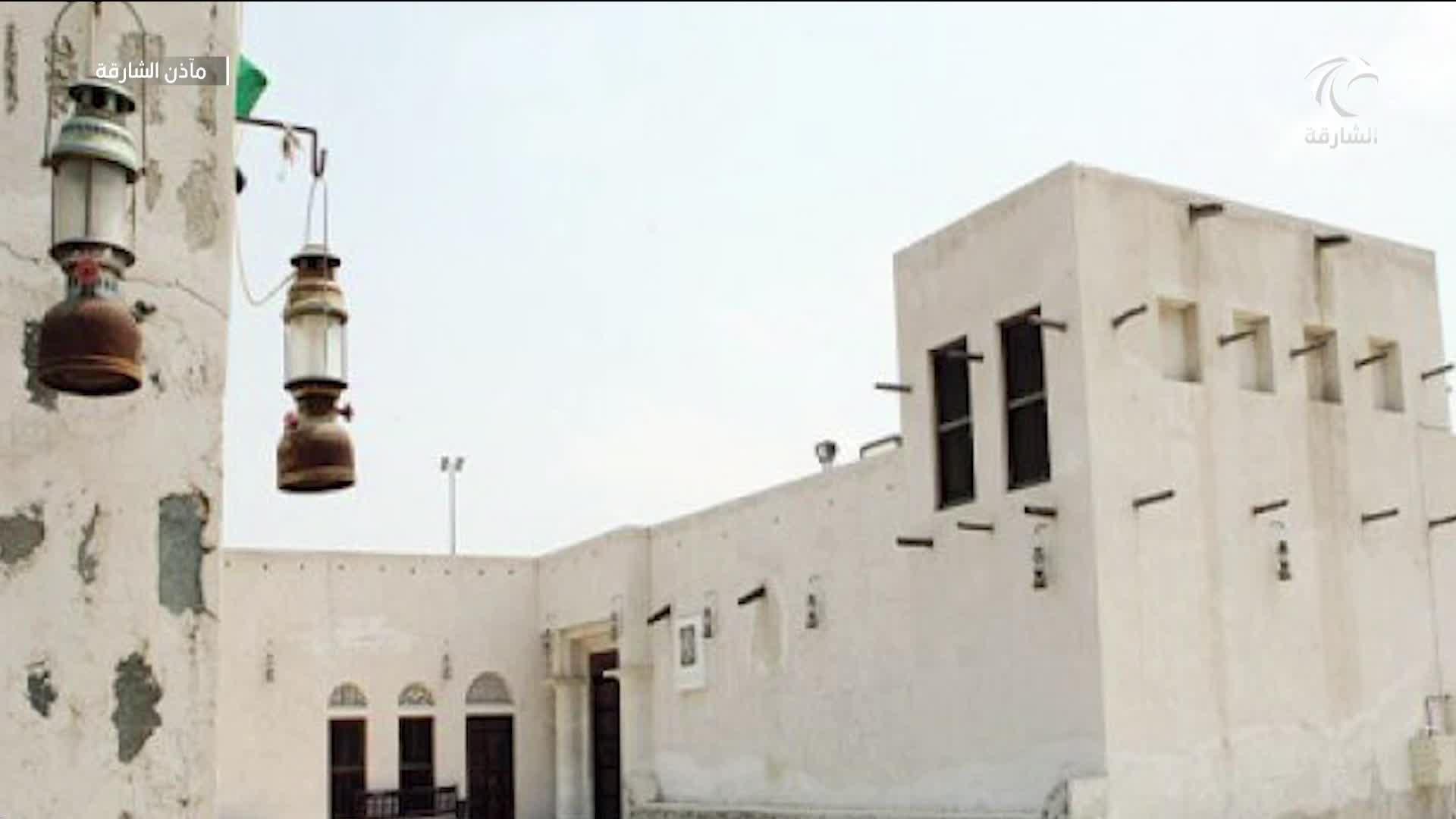 مسجد الشيخ سعيد بن حمد القاسمي
