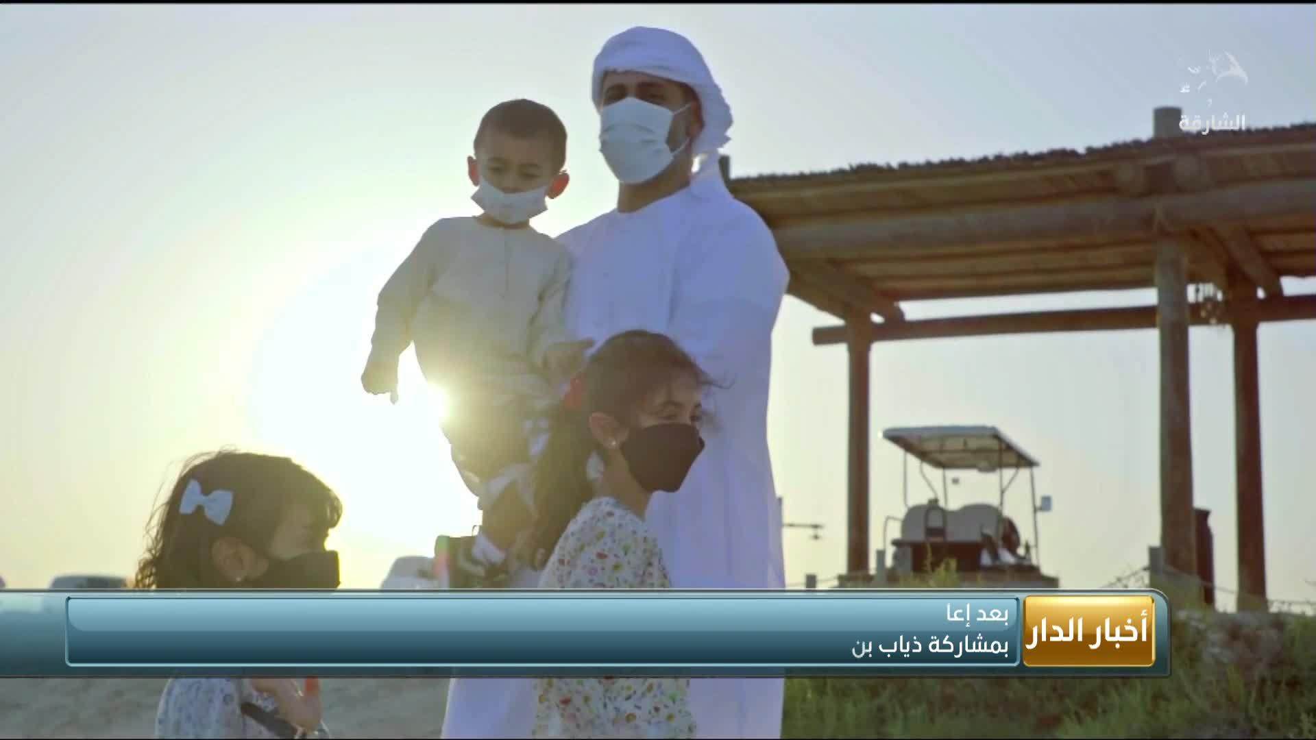 بمشاركة ذياب بن محمد بن زايد .. هيئة البيئة - أبوظبي تطلق 150 سلحفاة بحرية بعد إعادة تأهيلها