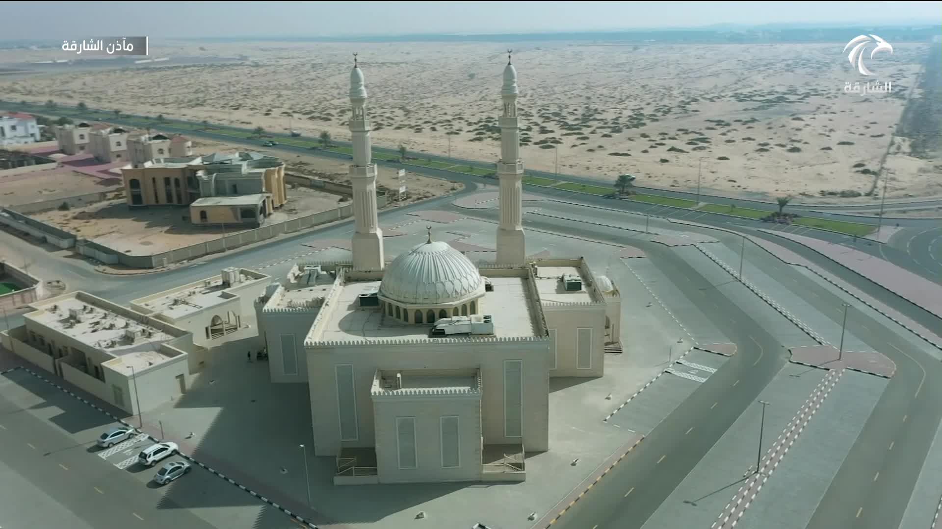 مسجد الفتح المبين