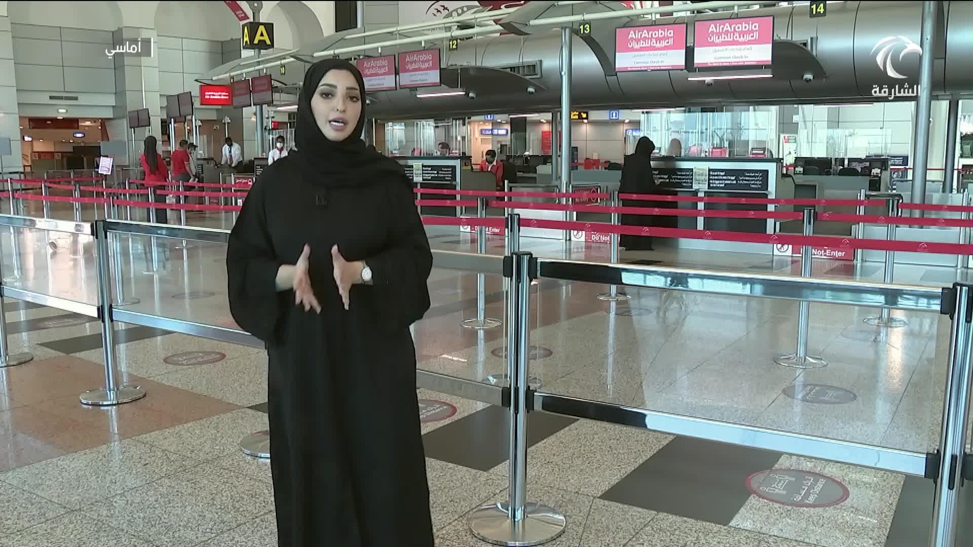إجراءات السفر الجديدة في مطار الشارقة الدولي