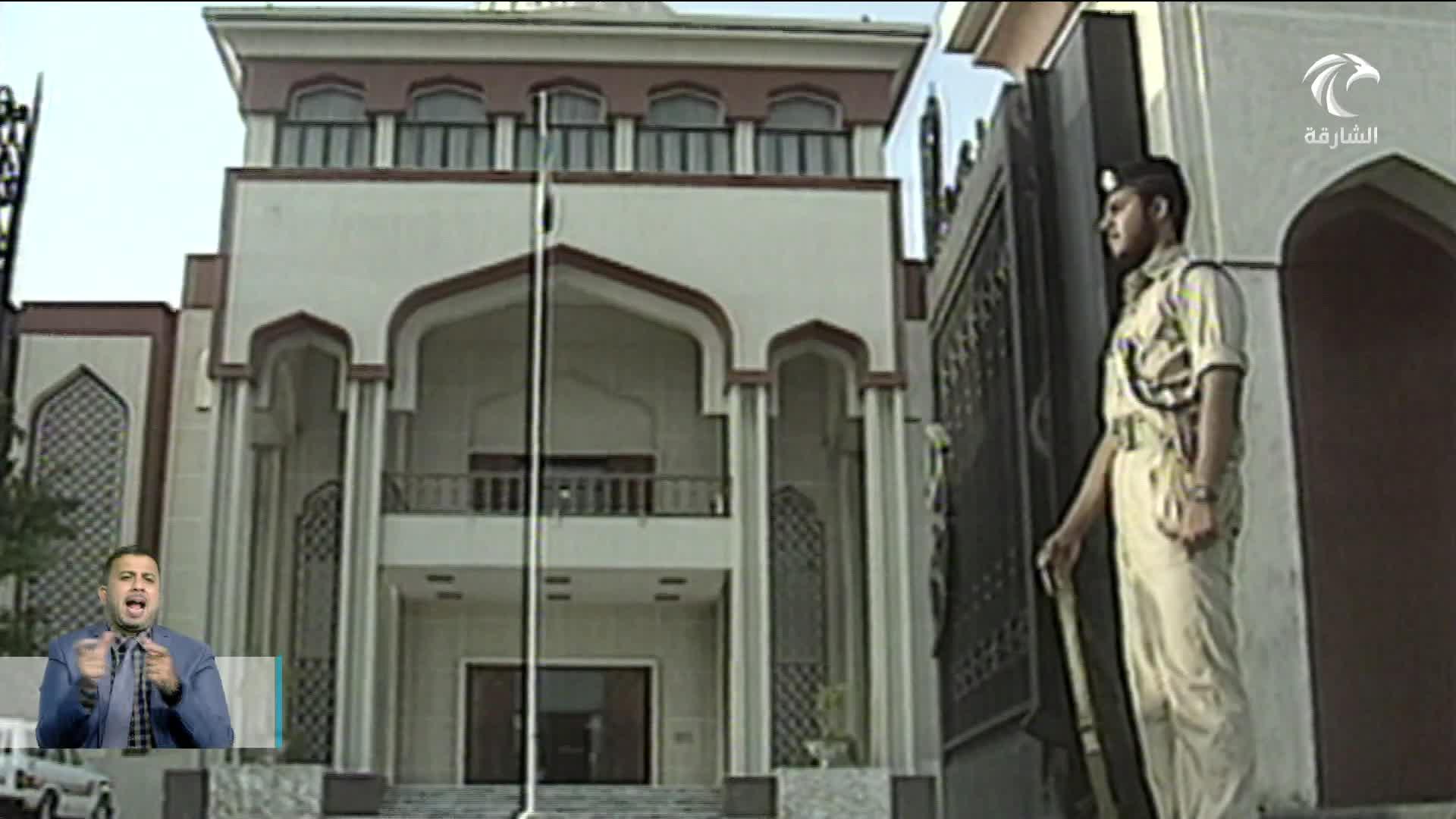 شرطة الشارقة تباشر توزيع سندات الصرف لمتقاعديها من الكادر الاتحادي