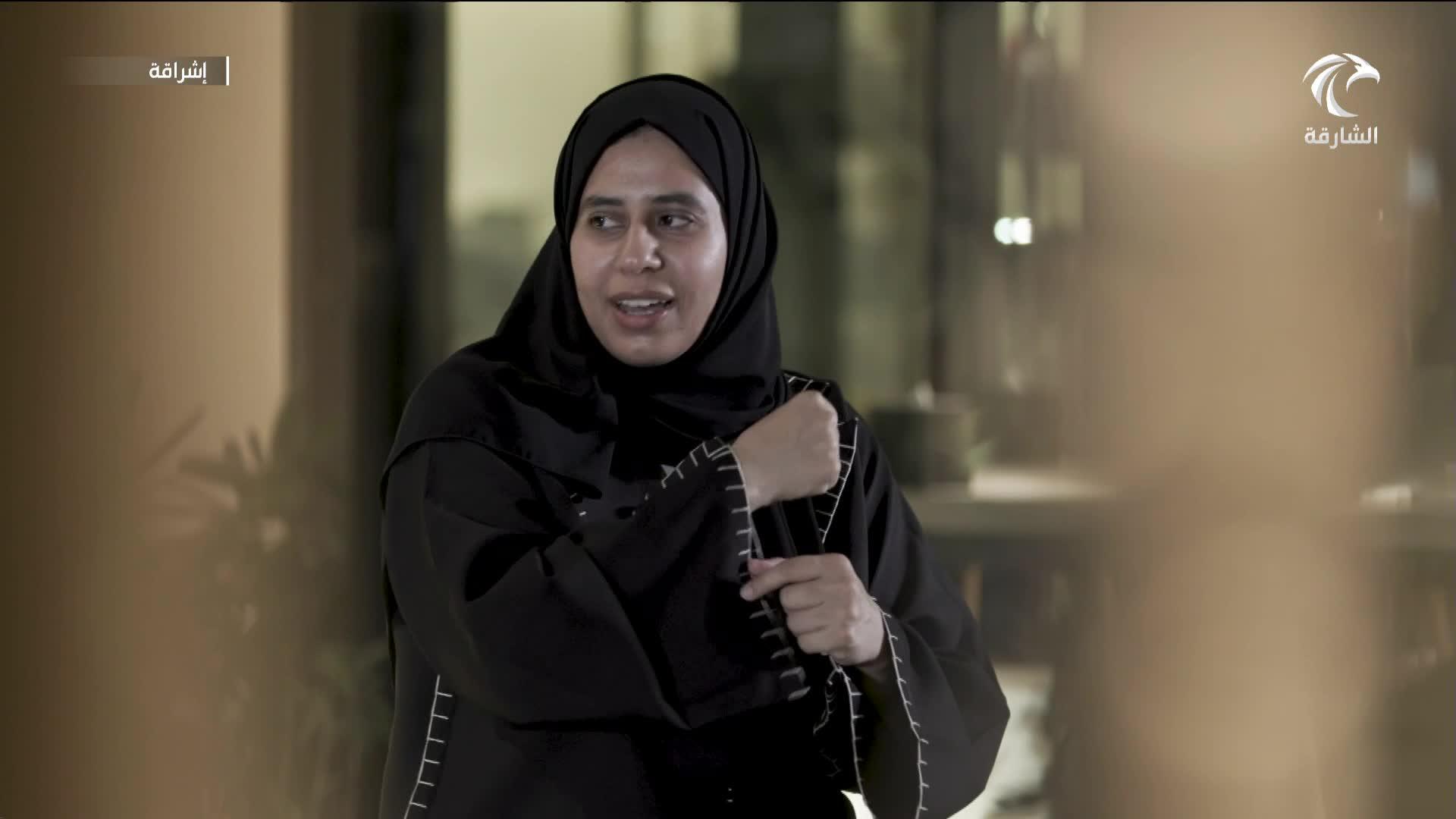 عفراء محمود