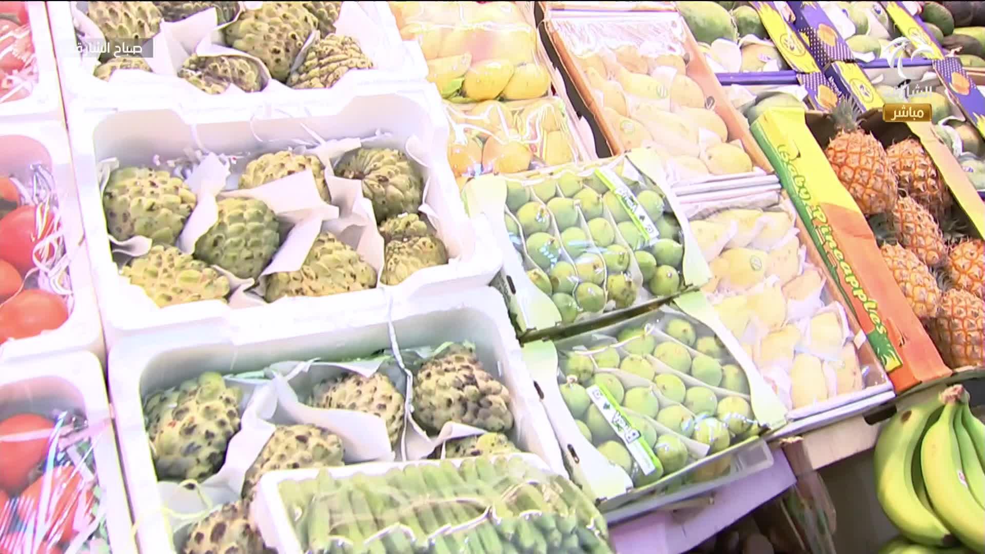 أسعار الخضار و الفواكه في سوق الجبيل 20-10-2021