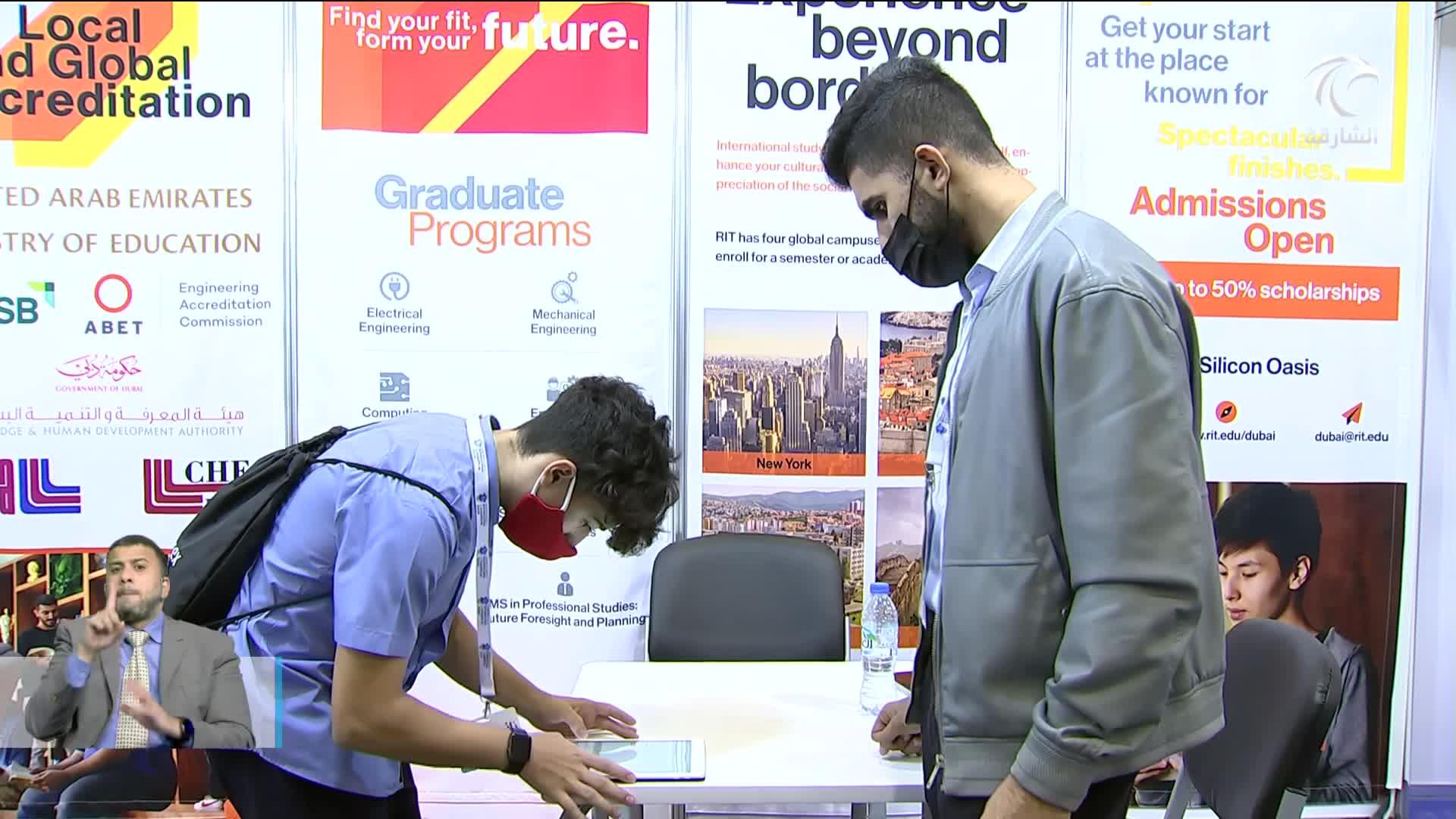 معرضي التعليم الدولي 2021 و الوطني للتوظيف يشهدان اقبالاً لافتاً من الزوار في يومهم الثاني