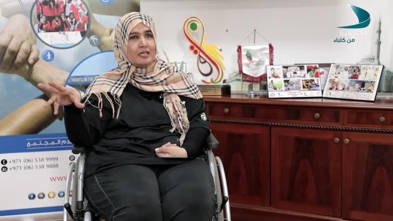 مبدعون الحلقة 15 - نادي الثقة للمعاقين