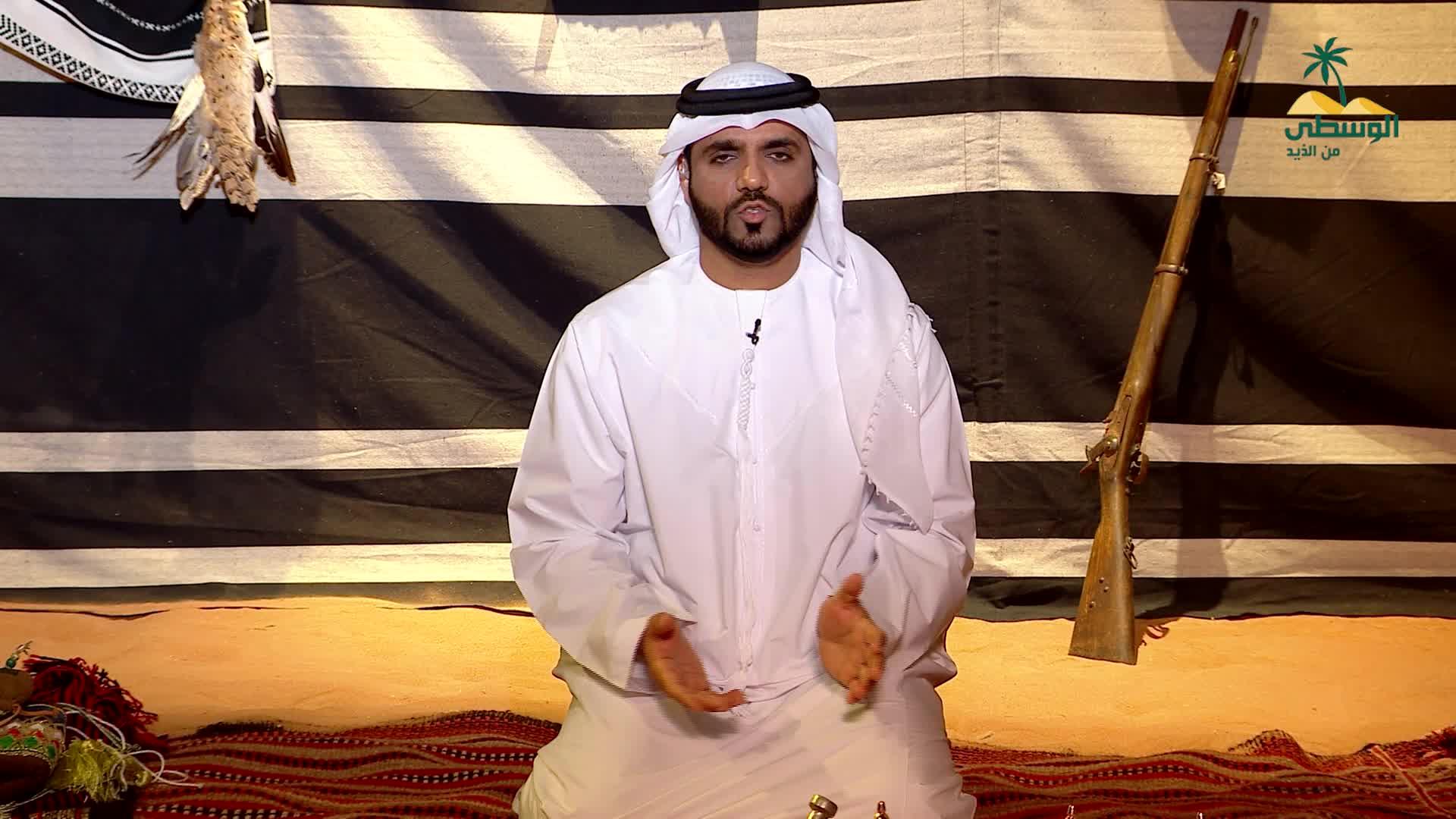 سيرة شاعر - الحلقة الثالثة عشر - محمد عبيد بن نعمان الكعبي